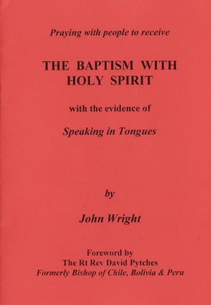 baptism-HS